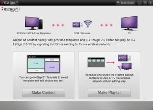 LG EZSign Editor Screen 1